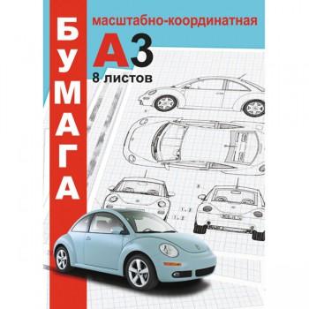 Бумага масштабно-координатная ACTION!, А3, 8 листов, голубая сетка