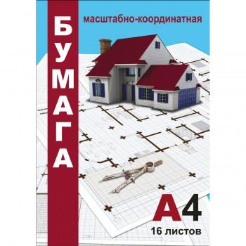Бумага масштабно-координатная ACTION!, А4, 16 листов, голубая сетка